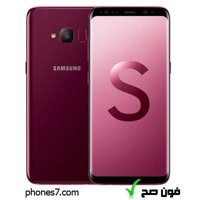 Samsung Galaxy S8 Lite سعر مواصفات مميزات سامسونج جالكسي اس 8