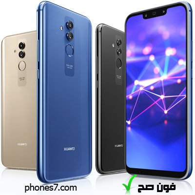 هواوي ميت 20 لايت سعر اليوم مواصفات مميزات عيوب Huawei Mate