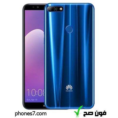 هواوي Y7 برايم 2018 سعر اليوم مواصفات مميزات عيوب Huawei Y7 Prime فون صح