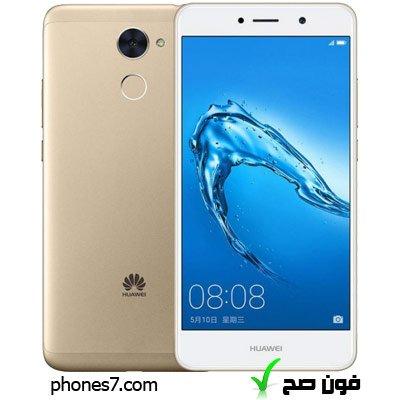 Y7 برايم 2017 سعر اليوم مواصفات مميزات عيوب Huawei Y7 Prime فون صح