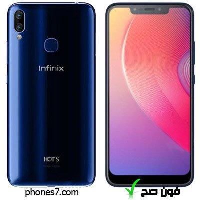 Infinix S3x