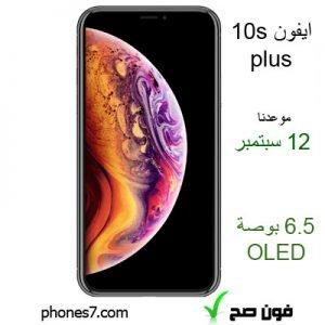 iphone 10s plus