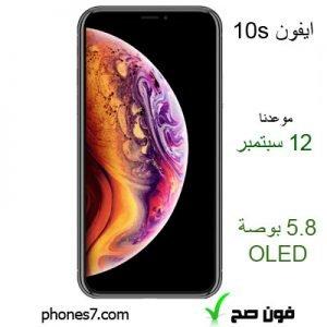 iphone 10s