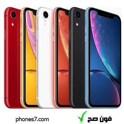 ايفون Xr سعر اليوم مواصفات مميزات عيوب Iphone Xr فون صح
