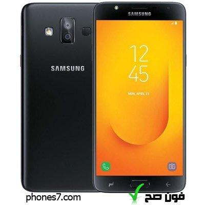 سامسونج J7 Duo سعر اليوم مواصفات مميزات Samsung Galaxy J7 Duo فون صح