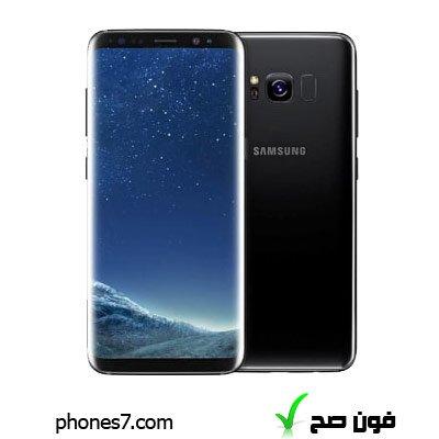 سامسونج جالكسي اس 8 سعر اليوم مواصفات مميزات Samsung Galaxy
