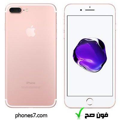 ايفون 7 بلس سعر اليوم مواصفات مميزات عيوب Iphone 7 Plus فون صح