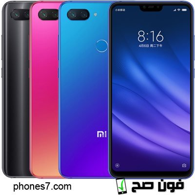 شاومي Mi 8 Lite سعر اليوم مواصفات مميزات عيوب Xiaomi Mi 8