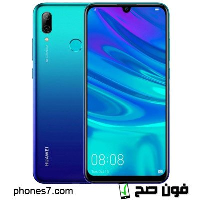 هواوي بي سمارت 2019 سعر اليوم مواصفات مميزات عيوب Huawei P