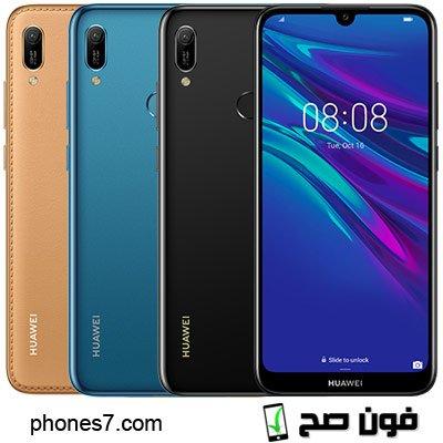 هواوي Y6 برايم 2019 سعر اليوم مواصفات مميزات Huawei Y6 Prime