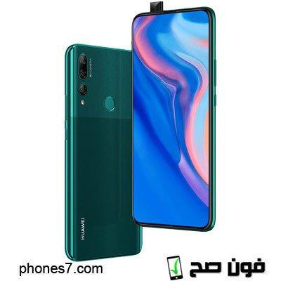 هواوي Y9 برايم 2019 سعر اليوم مواصفات مميزات عيوب Huawei Y9