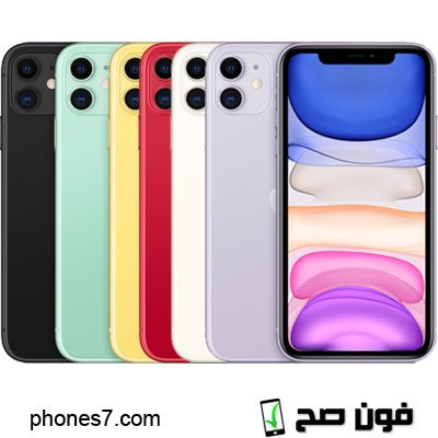 ايفون 11 سعر اليوم مواصفات مميزات عيوب Iphone 11 فون صح