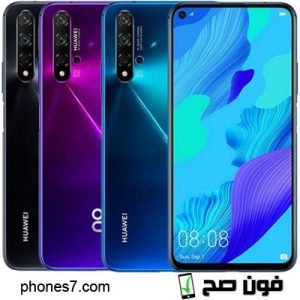 اسعار هواتف هواوي في الأردن أغسطس 2020 تحديث دوري Huawei فون صح