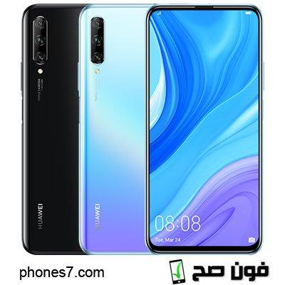 هواوي Y9s سعر اليوم مواصفات مميزات عيوب Huawei Y9s فون صح
