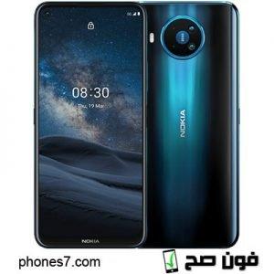 اسعار موبايلات نوكيا في مصر أبريل 2021 تحديث دوري Nokia فون صح