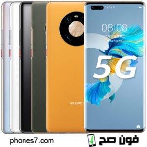 جوالات هواوي الاسعار الان مواصفات مميزات عيوب موبايلات Huawei فون صح