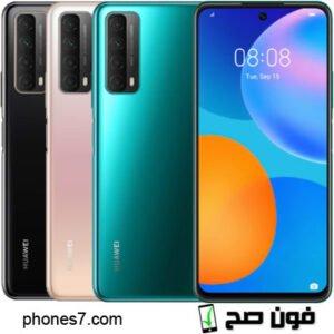 اسعار جوالات هواوي في قطر فبراير 2021 تحديث دوري Huawei فون صح